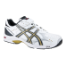 Asics Gel Speed Menace